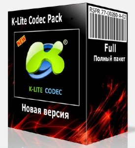 K-Lite Mega / Full Codec Pack 11.9.0