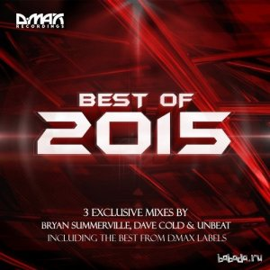 D.MAX Recordings: Best of 2015 (2016)