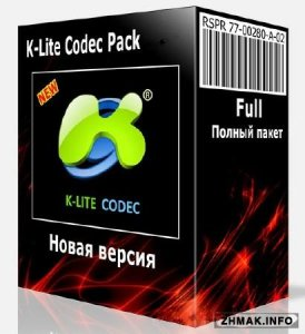 K-Lite Mega / Full / Basic / Standard / Codec Pack 11.9.0 + Update