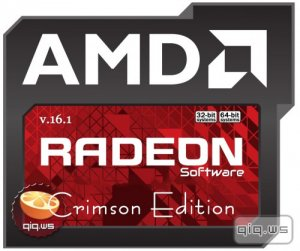 AMD Radeon Software Crimson Edition 16.1 Hotfix (2016/ML/RUS/x86-x64)