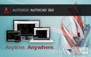 AutoCAD 360 Pro 3.5.1 (Android)