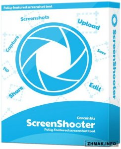 Carambis ScreenShooter 2.0.1.2170 + Portable