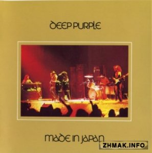 Deep Purple - Made in Japan (CD-1 from 4CD Box Set-FLAC)/ 1972