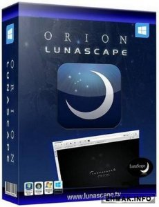 LunaScape Orion 6.12.1.27539 Standard / Full