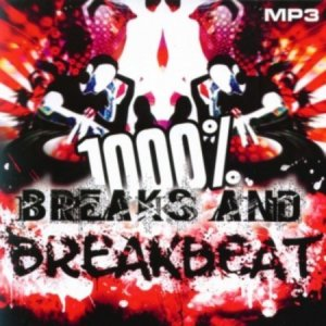 1000 % BreakBeat Vol. 50 (2016)