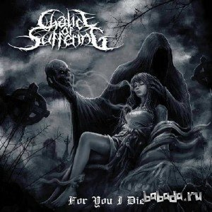 Chalice Of Suffering - For You I Die (2016)