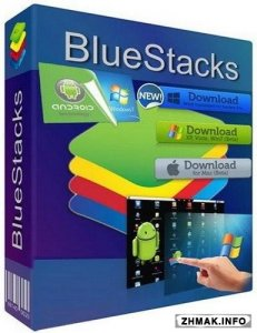 BlueStacks 2.2.20.6211 Offline Installer