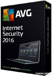 AVG Internet Security 2016 16.71.7596