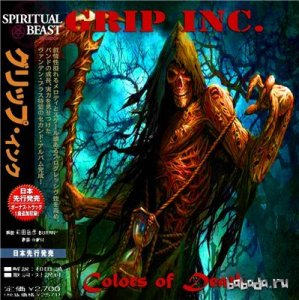 Grip Inc. - Colors of Death (2016)