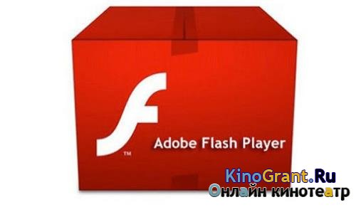 Adobe Flash Player 25.0.0.148 (2017)