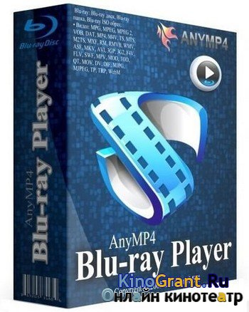 AnyMP4 Blu-ray Player 6.2.22 (2017)