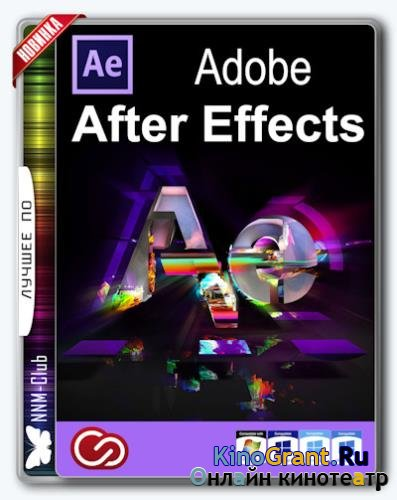 Adobe After Effects CC .2 14.2.0.198 (2017)
